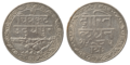 Mewar Chitrakut Udaipur - Half Rupee - 1985 BS Silver - Kolkata 2016-06-28 5236-5237.png
