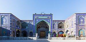 Seyyed mosque (Isfahan) - Image: Mezquita Seyyed, Isfahan, Irán, 2016 09 20, DD 16