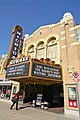 Michigan theater (Ann Arbor) 3.jpg