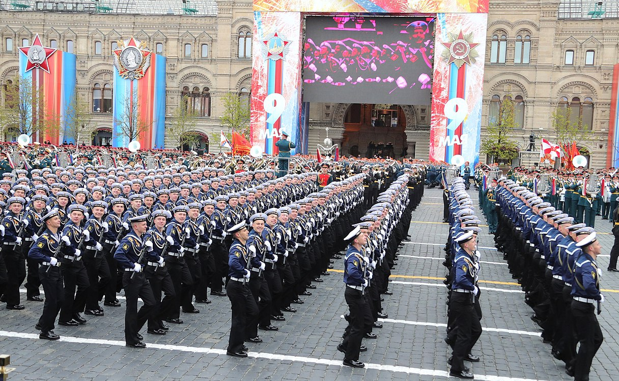 Military parade on Red Square 2017-05-09 025.jpg