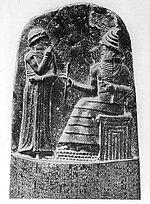 Le roi Hammurabi de Babylone face au dieu Shamash, détail de la stèle du Code d Hammourabi, XVIIIe siècle
