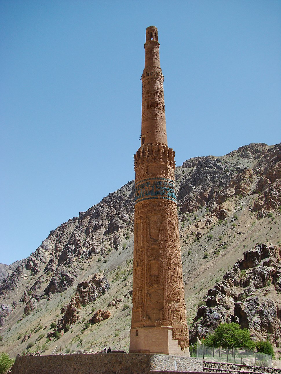Minaret of Jam in 2008