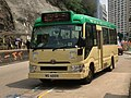 MinibusWG6559,407A.jpg