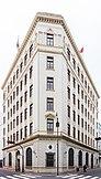 Ministerio Público-Fiscalía de la Nación, Lima, Perú, 2015-07-28, DD 100.JPG