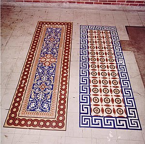Encaustic tile - Minton encaustic tiles awaiting installation at the United States Capitol.