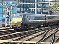 Mk4DVT-82211 at Kings Cross.jpg