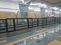Moesia Metro Station.jpg