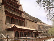 View of the Mogao Caves from outside
