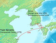 Mongol invasions of Japan 1274, 1281.jpg
