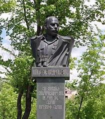 Monte Melkonian bust (Yerevan) (3).jpg