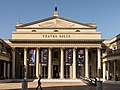 Montevideo Teatro Solis 1030762PSD.jpg