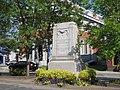 Monument aux soldats de la guerre 1914-18, au Carré à Danville, Cantons-de-l'Est, Qc - panoramio.jpg