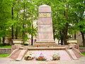 Monument in Palanga2.JPG