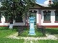 Monumentul eroului Grigore Alucăi1.jpg