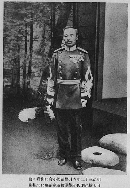 File:Mori Ogai in the Kanchoro on the day before the departure for Kokura in June 1899.jpg