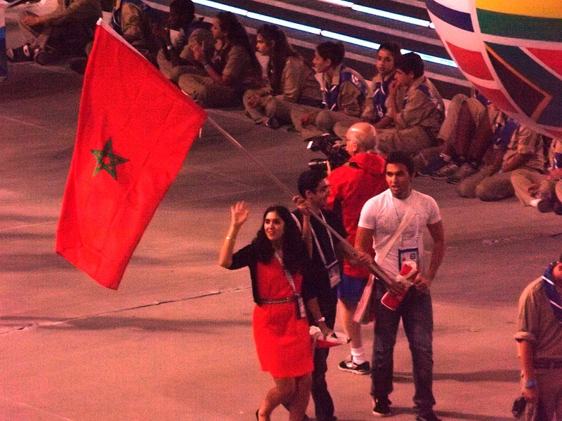 File:Moroccan delegation at the Maccabiah Games 2013.JPG