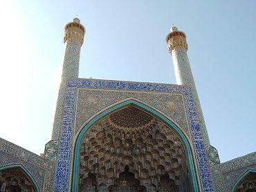 أصفهان (مدينة) - ويكيبيديا، الموسوعة الحرة