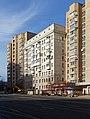 Moscow, Bolshie Kamenschiki 15, 17, 19, March 2020.jpg
