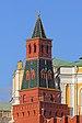 Moscow 05-2012 Kremlin 03.jpg