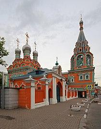 Moscow 05-2012 Polyanka StGregory Church.jpg