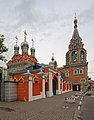 Moscow 05-2012 Polyanka StGregory Church.jpg