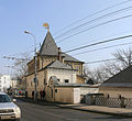 Moscow ZnamenskyMonRomanovChambers D53.jpg
