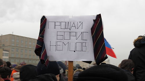 Moscow march for Nemtsov 2015-03-01 4924.jpg