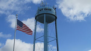 Mount Orab, Ohio - Image: Mount Orab OH3