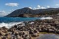 Moutti Tis Sotiras from Manolis Bay, Akamas Peninsula, Cyprus 02.jpg
