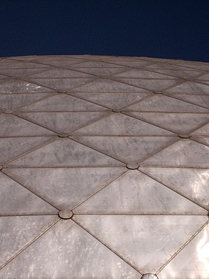 Movistar Arena 2