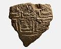 Mud jar sealing indicating King Narmer's estate MET 12.187.41 EGDP011668.jpg