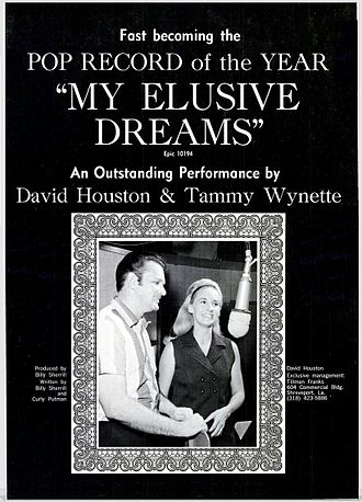 My Elusive Dreams - Image: My Elusive Dreams