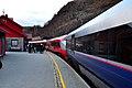Myrdal Station - panoramio.jpg