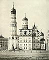 N.A.Naidenov (1883) V1.05. Ivan Veliky crop.jpg