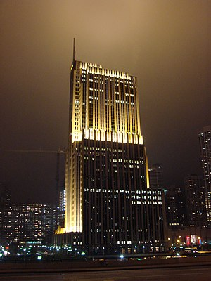 NBC Tower - Image: NBC Building 060912