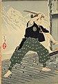 NDL-DC 1301523 02-Tsukioka Yoshitoshi-新撰東錦絵 武蔵塚原試合図-明治18-crd.jpg