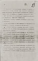 NKVD Order No. 00485 - Kharkov copy (5).jpg