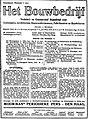 NRC 1924-07-10 Avondblad A p 2 advertisement 01.jpg