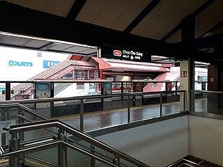 Choa Chu Kang MRT/LRT station MRT and LRT station in Singapore
