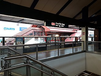 Choa Chu Kang MRT/LRT station - North South line platform of Choa Chu Kang station, with the BPLRT platform in the background.