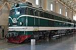 NY6 0007 in China Railway Museum 20180223.jpg