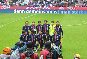 Japan women's national football team - Image: Nadeshiko