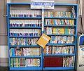 Nagai Station library.jpg