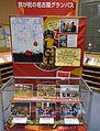 Nagoya City Mizuho Library interior ac (3).jpg