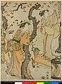 Nakanocho 中之町 (Nakanocho) (BM 1907,0531,0.61).jpg