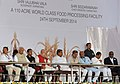 Narendra Modi at the inauguration of the India Food Park, at Tumkur, in Karnataka. The Governor of Karnataka, Shri Vajubhai Rudabhai Vala, the Chief Minister of Karnataka, Shri Siddaramaiah.jpg