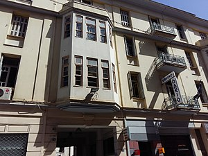 National Conservatoire (Greece) -  The headquarters of the Greek National Conservatoire, located in Athens.