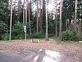 Nemenčinės sen., Lithuania - panoramio (26).jpg