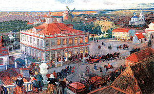 Sloboda - German Sloboda in 17th-century Moscow