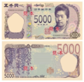 New Japan Notes and Coins (Screenshot)(2).png